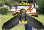 固定翼巡线无人机ebee