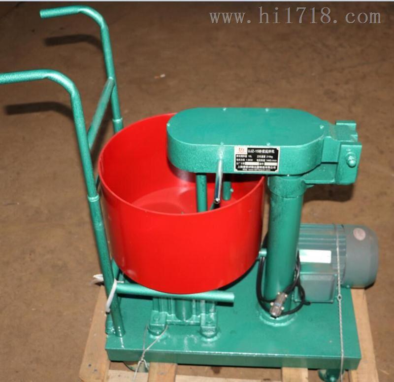 臥式砂漿攪拌機-實驗室儀器