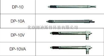 进口批发韩国DONG-DO位移传感器DP-10VA