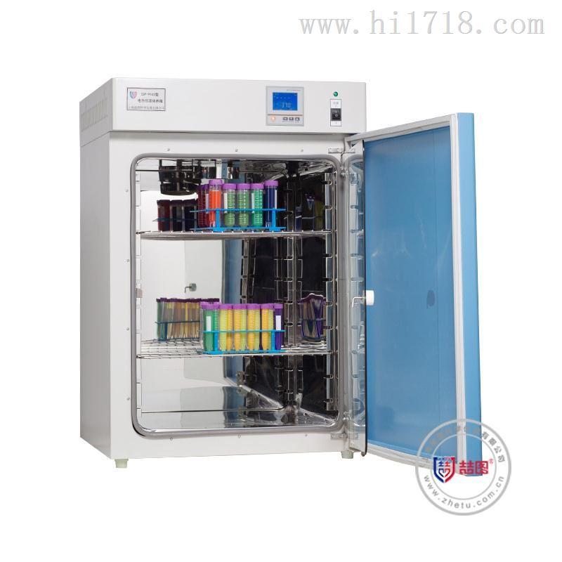 37度电热恒温培养箱