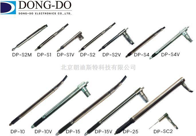韩国DONGDO东渡DP-25位移传感器
