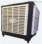 供應蒸發式冷氣機-降溫、通風、節省電費!