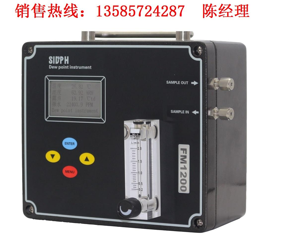 FM1200便携式 - 副本.jpg