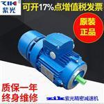 BMA6314制动电机-清华紫光刹车马达报价