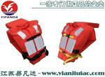 厂家供应DFY-III新标准新型船用救生衣