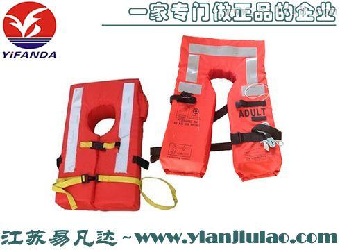 DFY-II船用套头式救生衣厂家批发