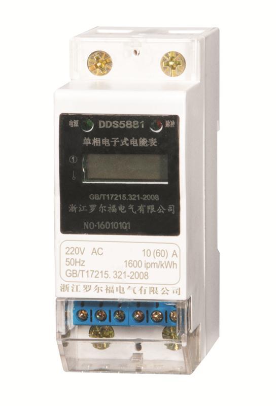 单相导轨式电能表2P液晶计数器显示厂家直销