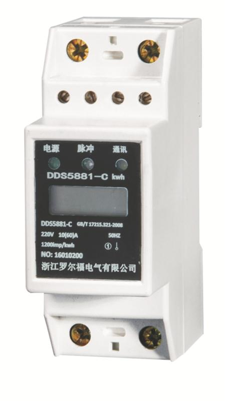 单相导轨式2P电能表带RS485通讯接口厂家直销