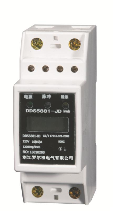 2P单相导轨式简易多功能电表液晶显示厂家直销