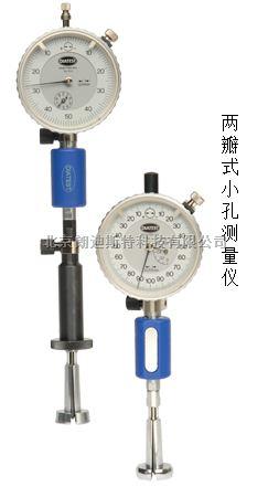 德国diatest两瓣式小孔径测量仪