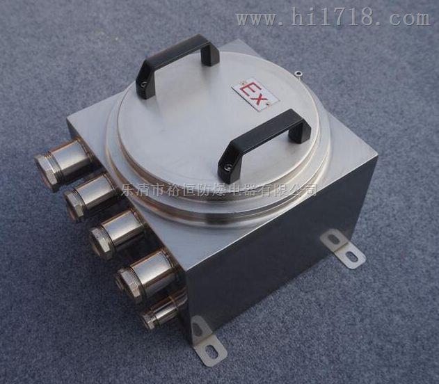 BJX-隔爆型不锈钢IIC防爆接线箱
