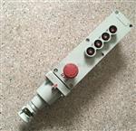 LA5817-防爆行车按钮控制器