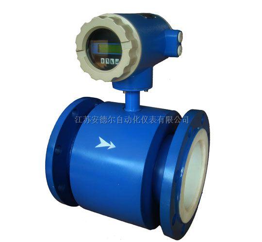智能DN500水流量表厂家