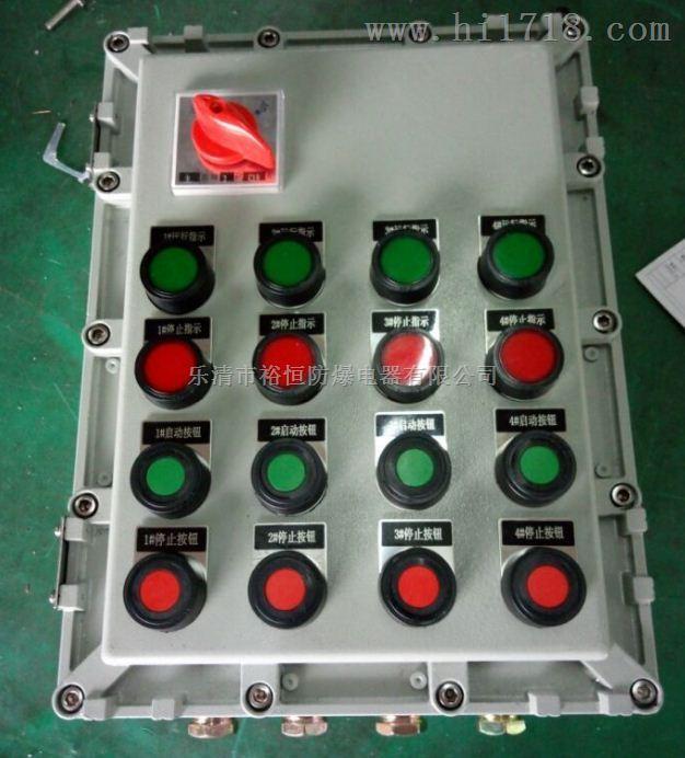 BXK-事故排风机防爆控制箱
