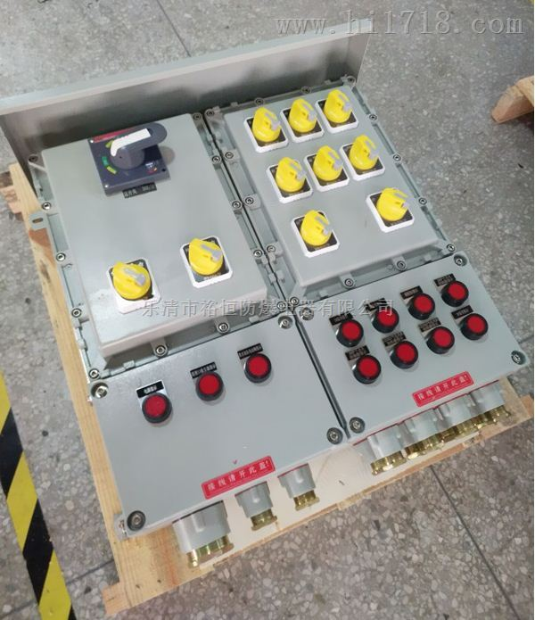 BXM-大庆离心机防爆配电箱