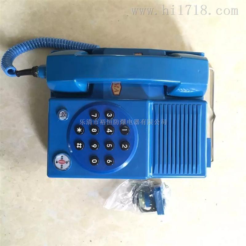 KTH15-防爆电话厂家批发