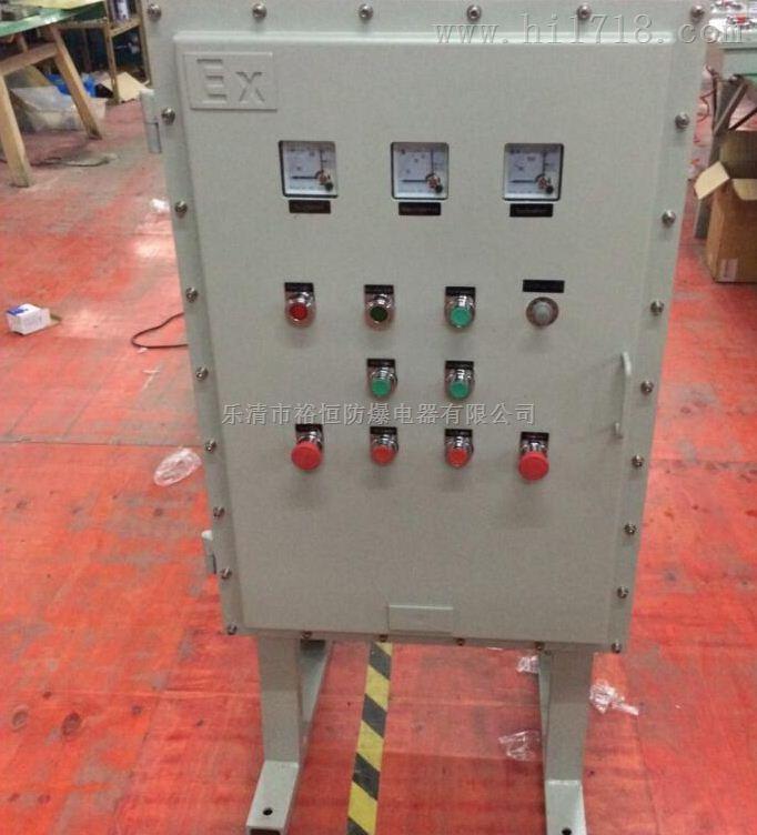 BXM-襄樊液位浮球防爆配电箱