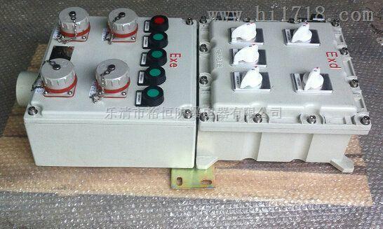 BXX-汉中反应釜防爆检修电源箱