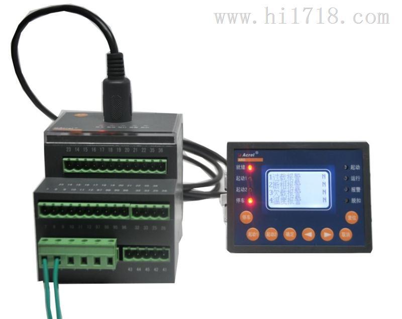 安科瑞供应分体式智能电动机保护器ARD3-100
