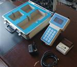 焊接烟尘测定PC-3A粉尘浓度检测仪