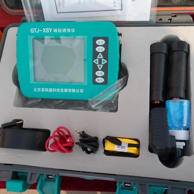 GTJ-XSY钢筋锈蚀仪