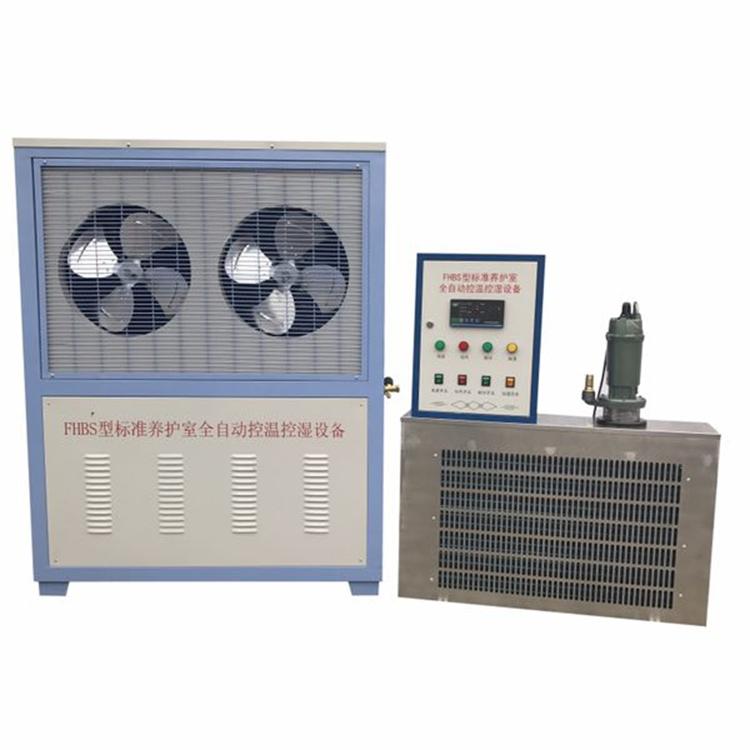 FHBS-100混凝土标准恒温恒湿养护室