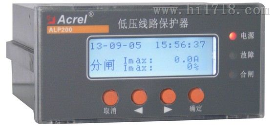 安科瑞低压PT柜电压保护器厂家直销