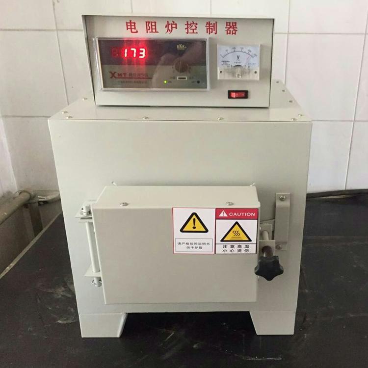 SX4-10高温电阻炉