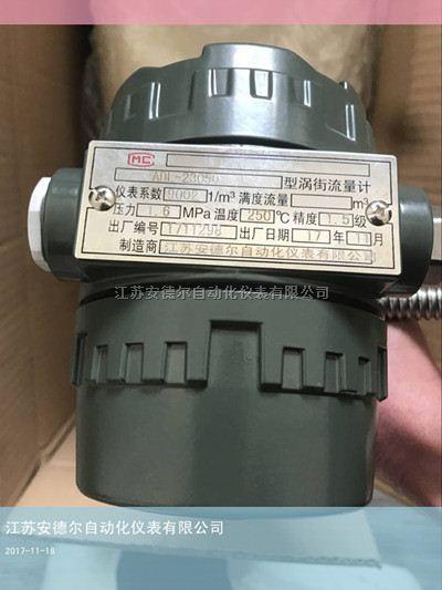 制药厂专用蒸汽流量表价格