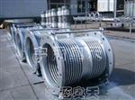 北京宇涵奥天生产长直销轴向复式拉杆膨胀节