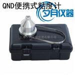 QND-4D便携式粘度计