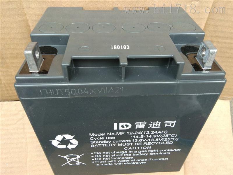 工业储能12v12ah UPS内置电池 参数代理