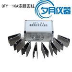 QTY-10A漆膜弯曲试验器