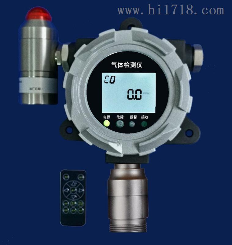 在线式臭氧浓度检测仪