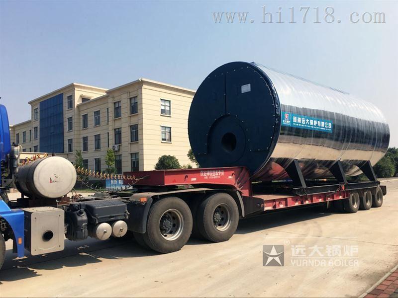 20吨燃气锅炉,20吨天然气蒸汽锅炉