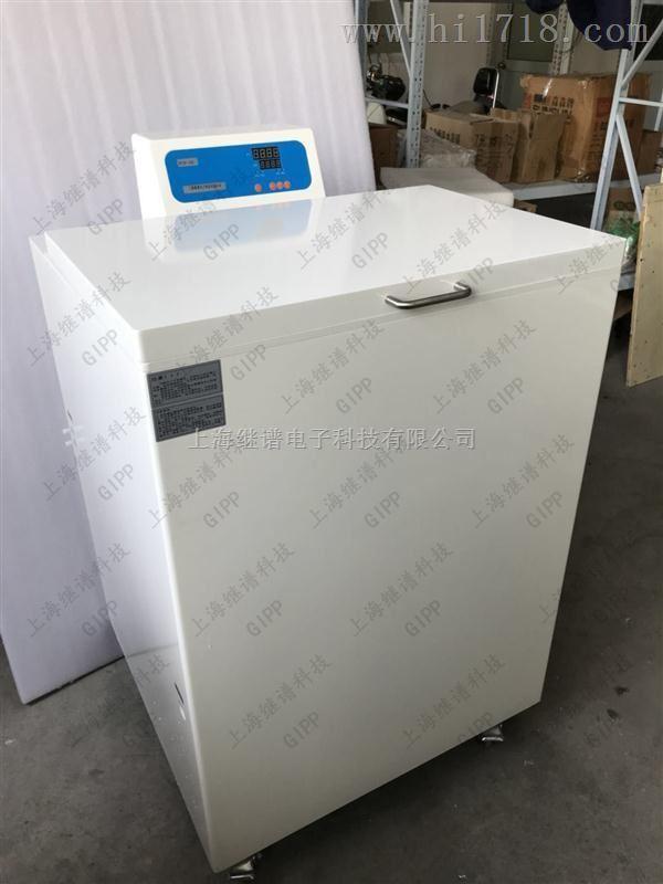 干式血液溶浆机,血浆解冻箱