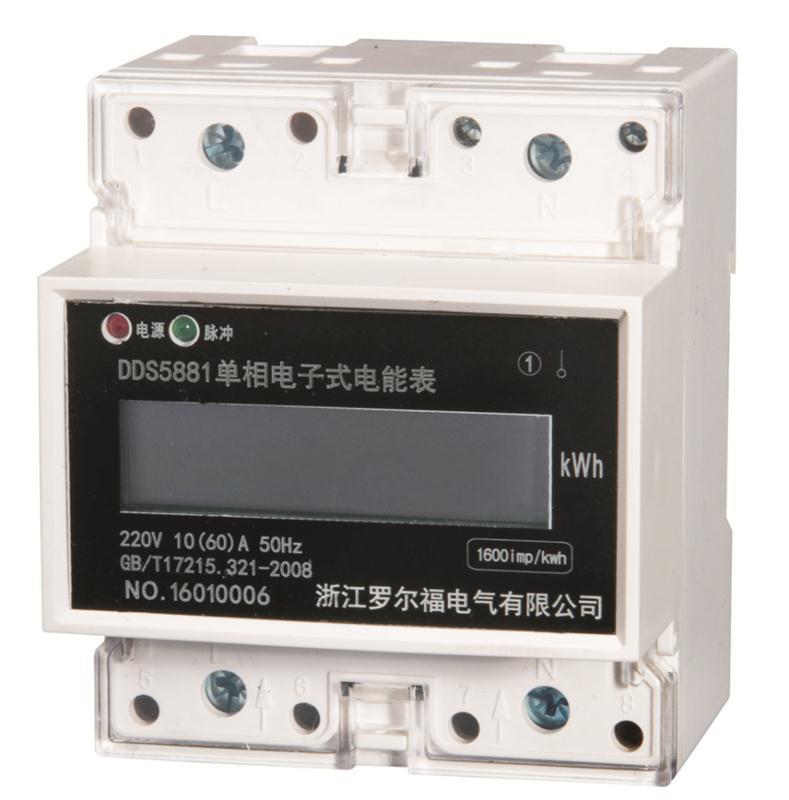 单相导轨式电能表两相4P液晶显示厂家直销1.0级