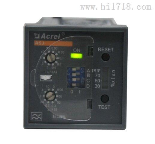 安科瑞厂家供应ASJ系列智能剩余电流继电器