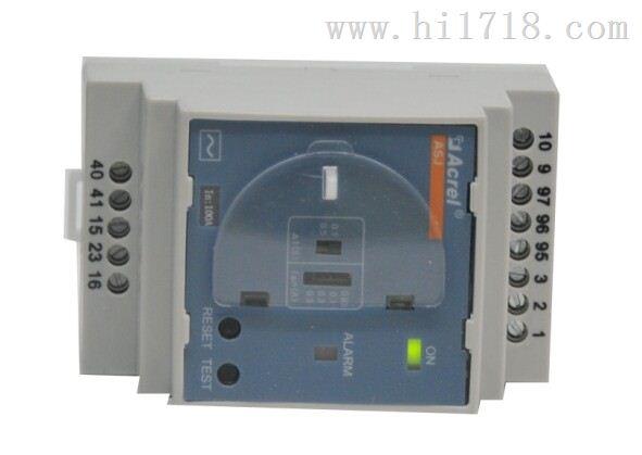 安科瑞ASJ剩余电流继电器价格优惠