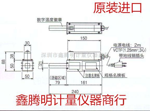 电路 电路图 电子 设计 素材 原理图 577_427