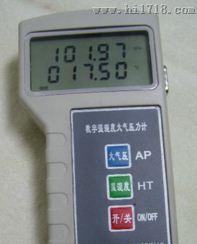 数字温湿度大气压计SYS-DYM3-02