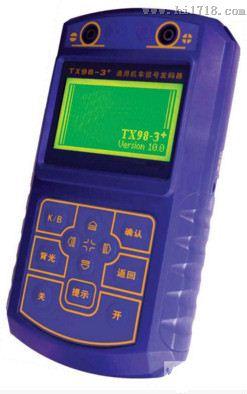通用机车信号发码器SYS-TX98-3+