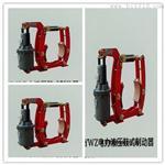 厂家直销YWZ3-315/25电力液压鼓式制动器
