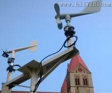螺旋桨式无触点风速风向传感器SYS-XZC2-2