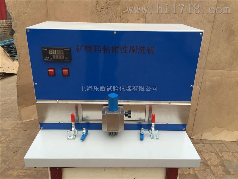 矿物料粘附性试验机 推荐产品