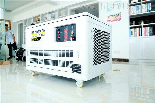 带轮式35KW静音汽油发电机直销价格