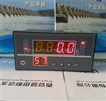 西安温度巡检仪ZXJ-64A多路巡检装置