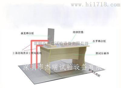 ESD静电放电试验桌厂家直销