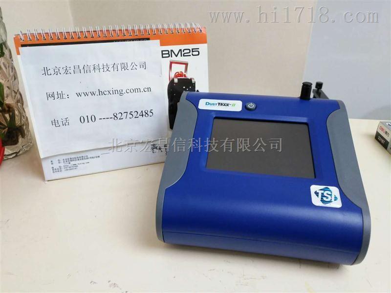 TSI8530 DustTrak II 气溶胶监测仪
