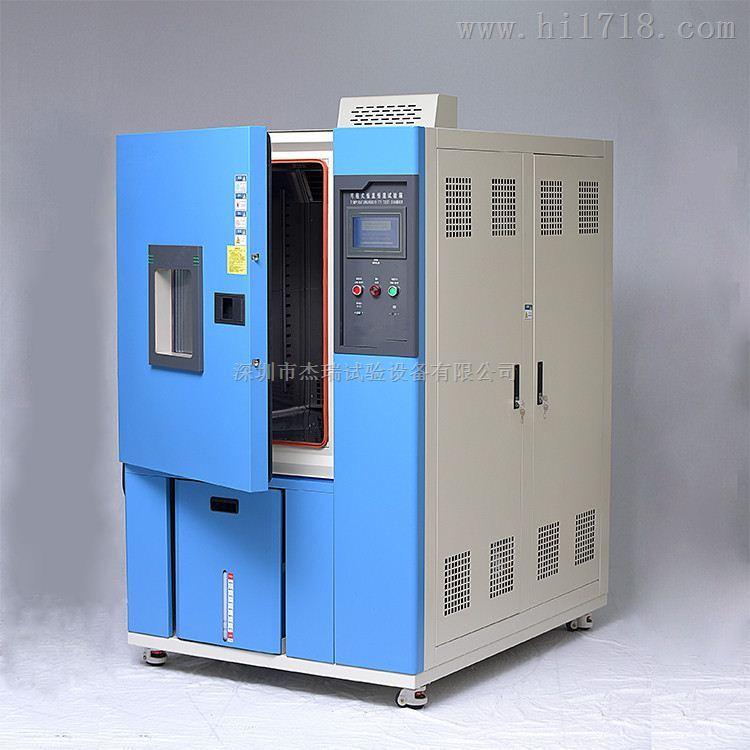 可編程高低溫濕熱老化試驗箱